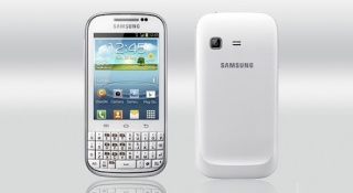 spesifikasi samsung galaxy chat, harga galaxy chat baru dan bekas, handphone android qwerty